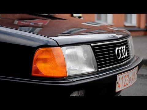 Идеальная Audi 100
