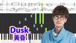 [Piano Tutorial] Dusk | 黃昏 - Steve Chou | 周傳雄