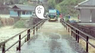 Lebak Banten diterjang banjir