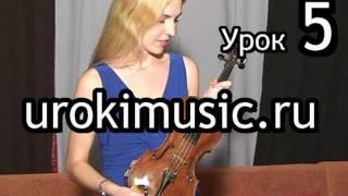 Как играть на скрипке обучение музыке настройка звук 05