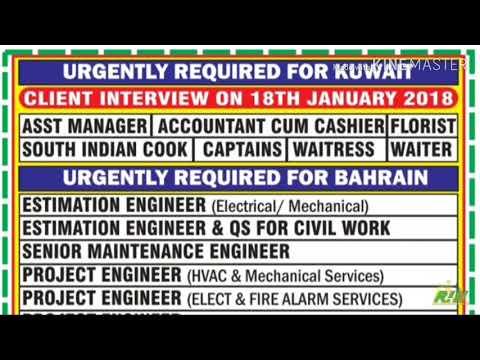 16th January FREE GULF JOBS WALKIN INTERVIEWS IN INDIA KUWAIT/QATAR/UAE