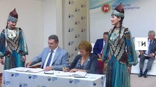Союзы журналистов РФ и РТ подписали соглашение о сотрудничестве