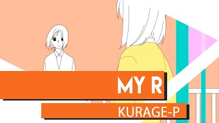 "Kurage-P ""My R"" English Cover わたしのアール"