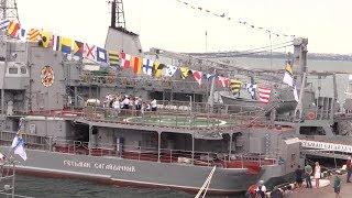 Військово-морські сили відсвяткували 25-річчя