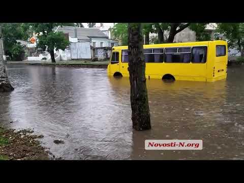 Николаев опять затопило