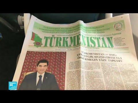 تركمانستان: الدكتاتور وألعابه  - نشر قبل 54 دقيقة