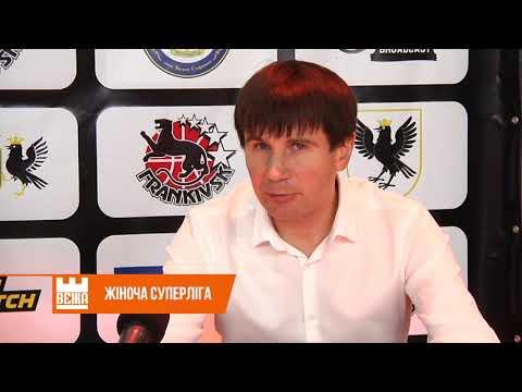 Телерадіокомпанія ВЕЖА: Івано-франківські баскетболістки здобули дві домашні перемоги