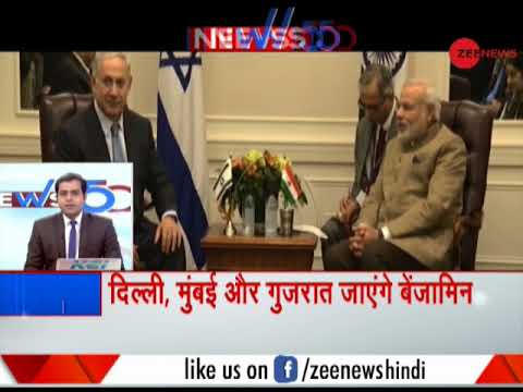 Headlines: Israeli PM Benjamin Netanyahu in India for 6-day visit