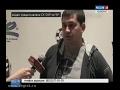 Чебоксарский игрок в покер подозревается в неуплате налогов на сумму 4 миллиона рублей