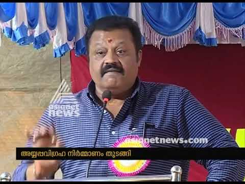 Suresh gopi MP says will establish a new ayyappa temple only for women