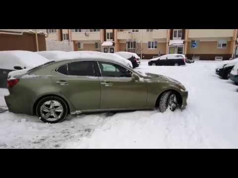 Lexus is 250 AWD.Так ли нужен полный привод седану?