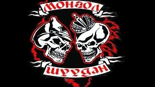Монгол Шуудан - расстрел