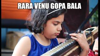 Rara venu gopa bala by Arabhi