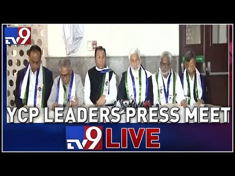 YSRCP MP's Press Meet LIVE   || DELHI - TV9