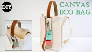 DIY/Canvas Eco Bag/패턴 하나로 다양한 …