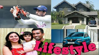 Wriddhiman Saha Height, Weight, Age, Wife, Family, Biography & More