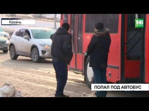 Автобус снёс Шевроле Кобальт на проспекте Победы | ТНВ