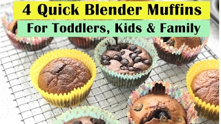 4 Quick Blender Muffins ( for Toddlers, Kids & Family ) | Easy Breakfast Muffins for all |