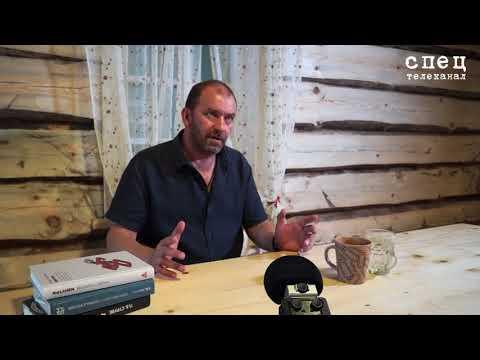 Александр Казаков на