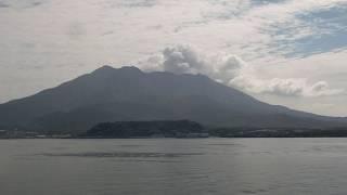 Approaching Skurajima 2 thumbnail
