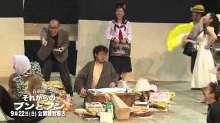 日本を代表する劇作家井上ひさしが、自身の処女長編小説「ブンとフン」...