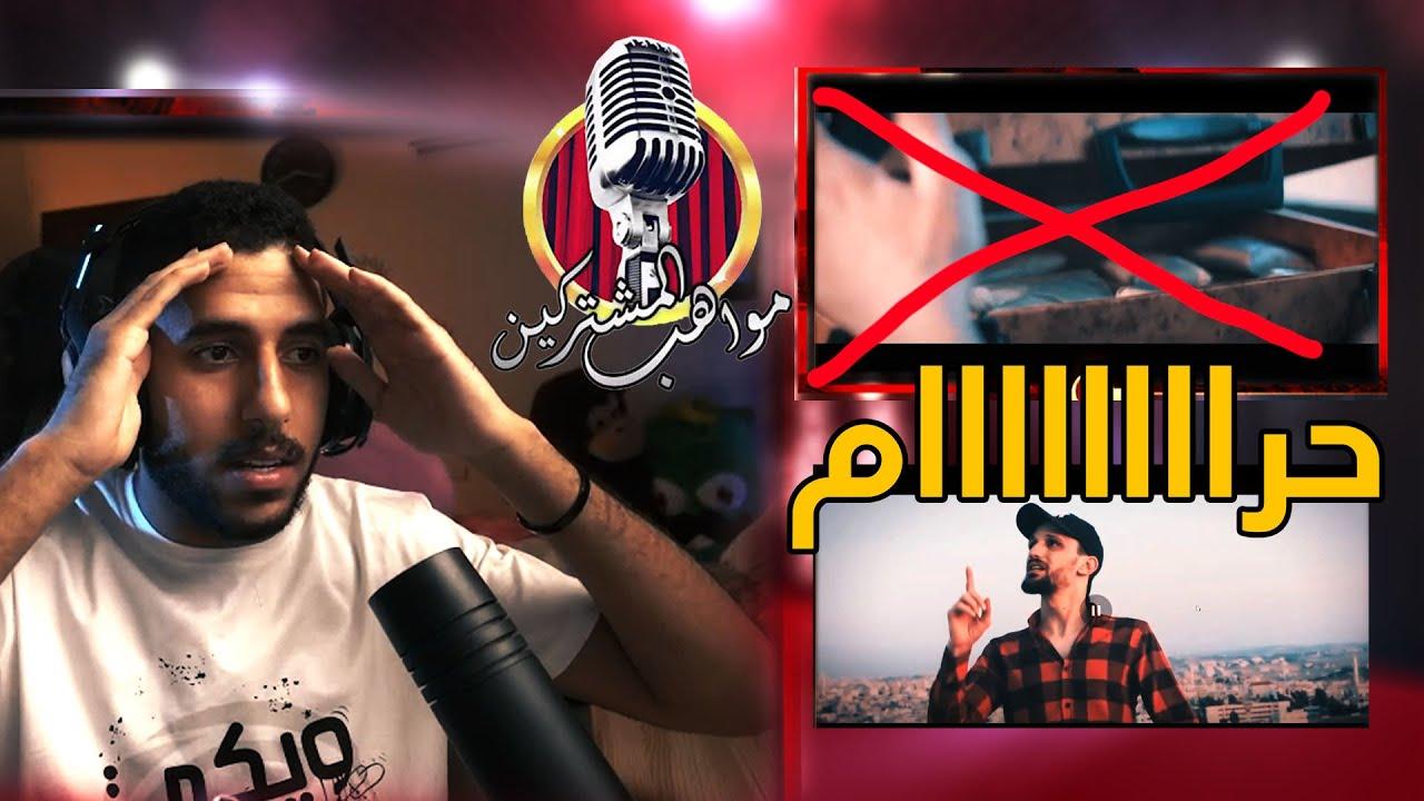 مواهب المشتركين ١  - جاب العيد !!! | followers GOT Talents