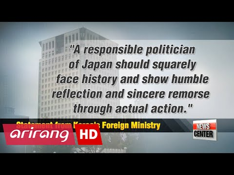 Some Japanese Cabinet members, lawmakers visit war shrine, Seoul urges Tokyo to squarely...