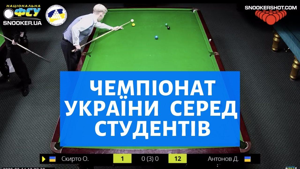 Снукер   Чемпіонат України серед студентів (ст 4) - YouTube