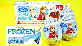 迪士尼 冰雪奇緣 阿尼驚喜蛋 出奇蛋 玩具 開箱 Disney Frozen Surprise Eggs
