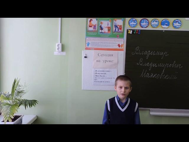 Изображение предпросмотра прочтения – АлексейИванов читает отрывок изпроизведения «Возьмём винтовки новые» В.В.Маяковского