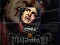 Dracula Malayalam Full Movie    Malayalam Movies 2013   Sudheer   Shraddha Das