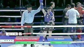 Гомез/Бегян/Канкун/Мексика/Чемпионт мира по тайскому боксу 2018