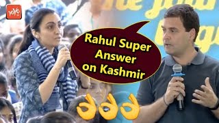 Rahul Gandhi Super Answer To Kashmir Issue Asked By Girl   Pulwama Incident   YOYO TV Channel