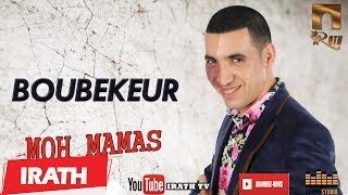 BOUBEKEUR - MOH MAMAS - Official Audio -بوبكر