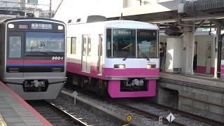 京成津田沼駅 京急車京成本線運用