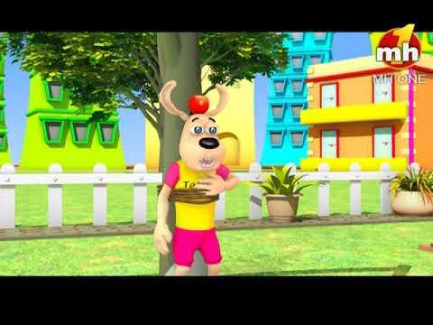 Best Of Happy Sheru || Happy Billo Sheru || Funny Cartoon Animation || MH ONE Music thumbnail