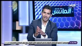 """الماتش - الأهلي يستقر على 3 مرشحين نهائيين لتدريب الفريق وهاني حتحوت يكشف الأقرب بينهم """"جوميز"""""""