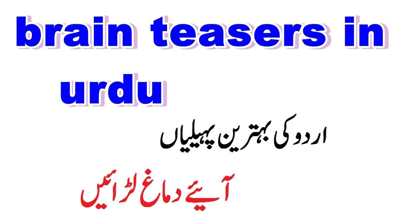 Showing xxx images for yum urdu font xxx
