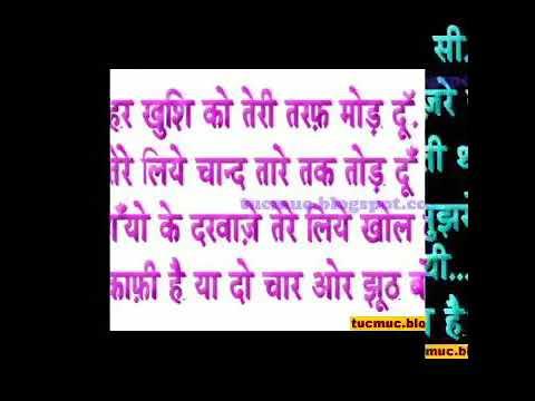 Sanu bhai ki jaan I Love you Sanu ki jaan s.d i Love you(1)