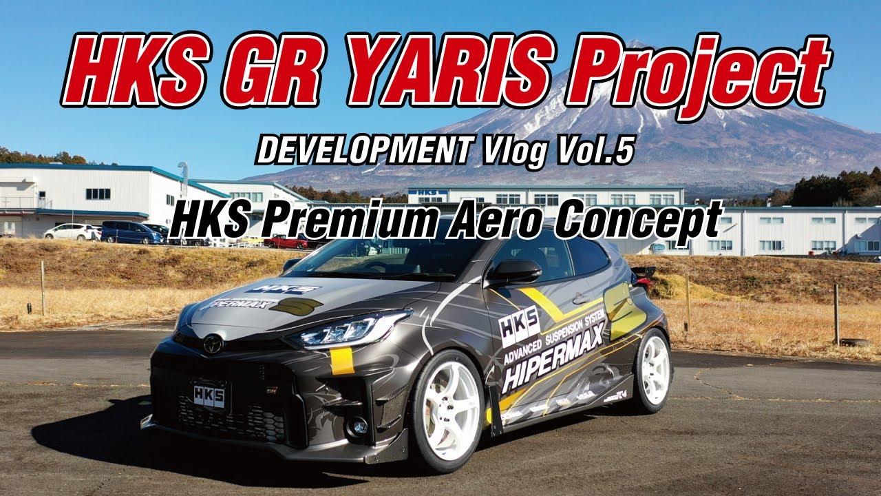 HKS GR YARIS PROJECT DEVELOPMENT  VLOG VOL5【reupload】