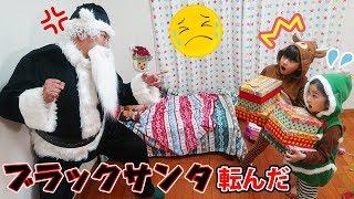 ブラックサンタを回避してプレゼントを運べ!ブラックサンタが転んだ!himawari-CH thumbnail