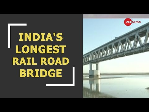 Bogibeel Bridge: India's longest rail-cum-road bridge inaugrated by PM Modi