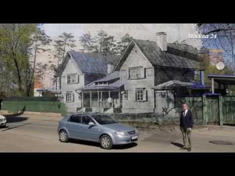 Сделано в Москве: Сокол - история поселка