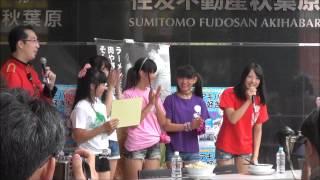 2013年7月27日 アキバ大好き!祭り 野郎ラーメン(秋葉原店)早食い対決...