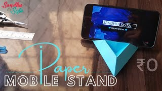 """Easy """"Paper Mobile Stand"""" Without Glue 
