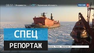 Арктический щит. Специальный репортаж Дмитрия Кодаченко