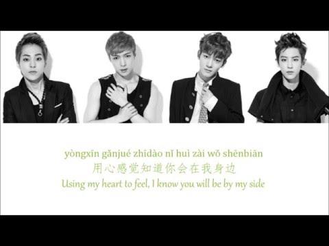 Lyrics EXO - M - PROMISE (约定) [Pinyin/Chinese/English] COLOR CODED TRANSLATION