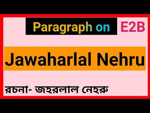 Short Speech On Pt Jawaharlal Nehru Paragraph On Jawaharlal Nehru  Essay On Jawaharlal Nehru