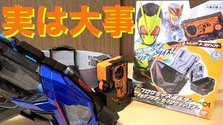 DXプログライズホルダー&ラッシングチータープログライズキーとても良き。 仮面ライダーゼロワン