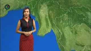 DVB - ၂၀၁၈ ဧျပီလ ၄ ရက္ေန႔ မနက္ပုိင္း မုိးေလ၀သအေျခအေန